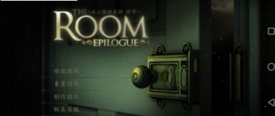 the room4图3