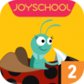 Joy school Level 2
